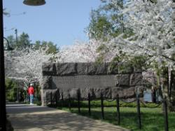 Entrance to the FDR Memorial